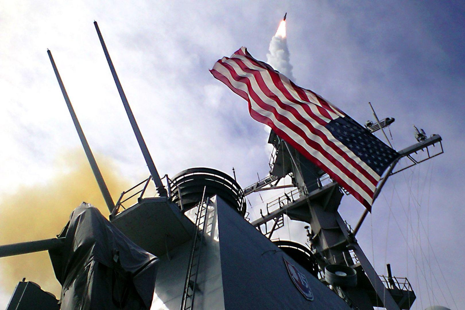 США доставили радар для системы THAAD вЮжной Корее