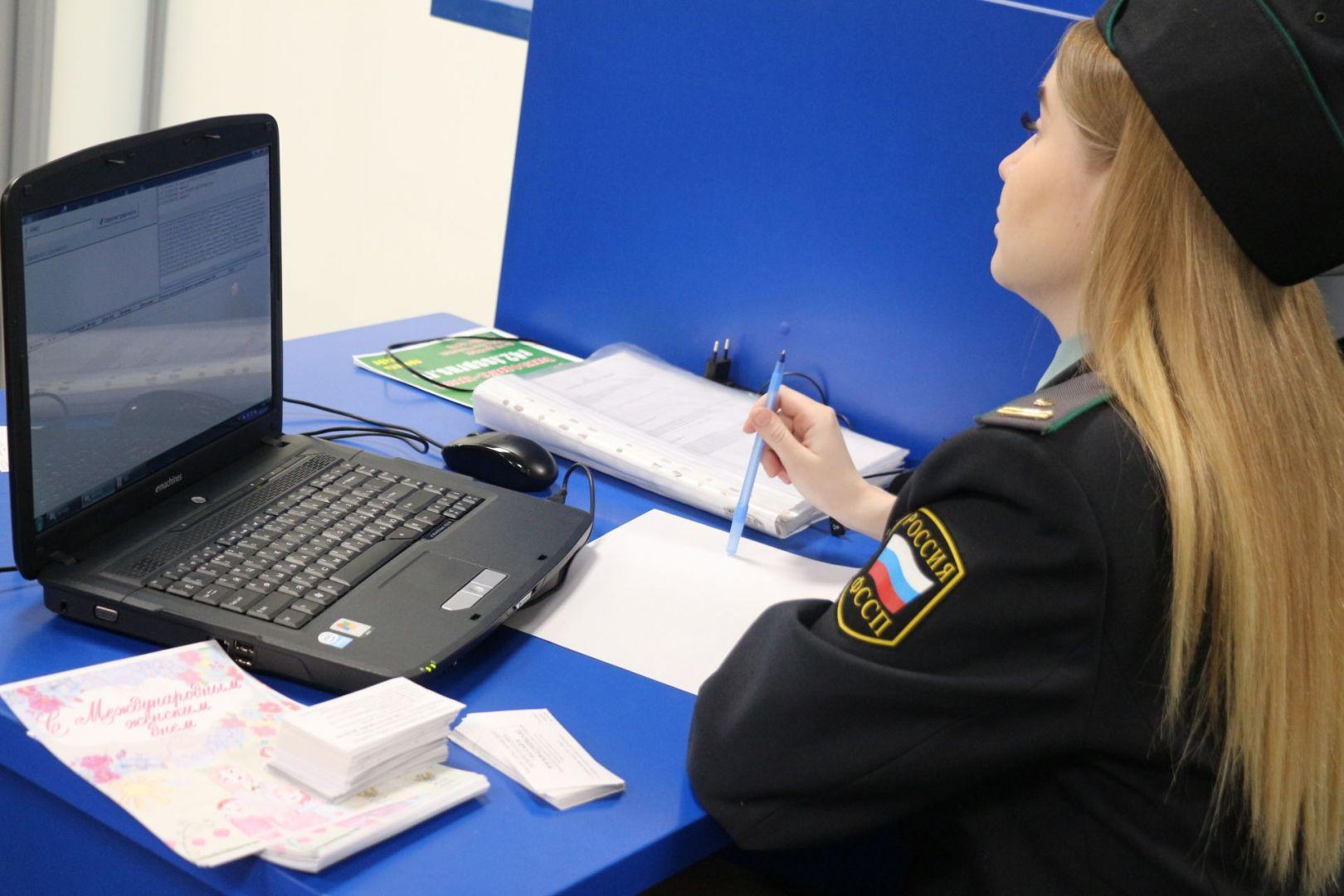 Проверить долги у судебных приставов кемеровской взыскание задолженности по документам подписанным эцп