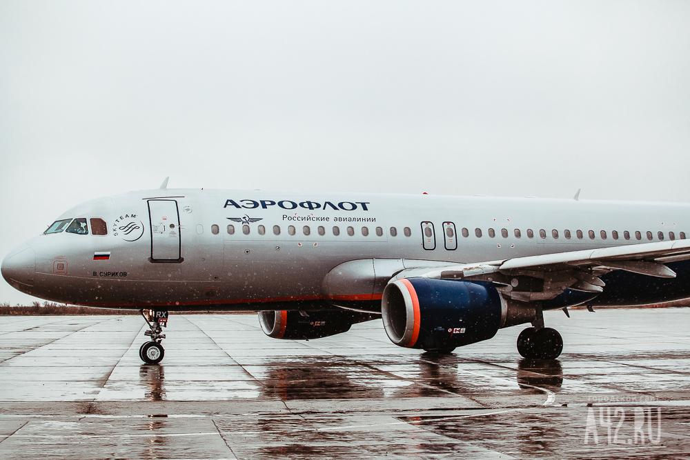 «Аэрофлот» запретит своим сотрудникам пользоваться телефонами вофисе