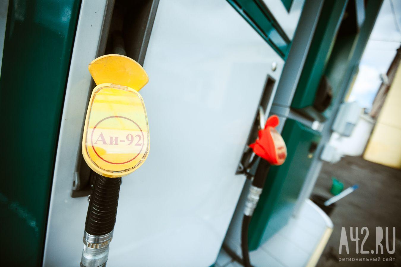 Цены набензин идизель в РФ закончили расти