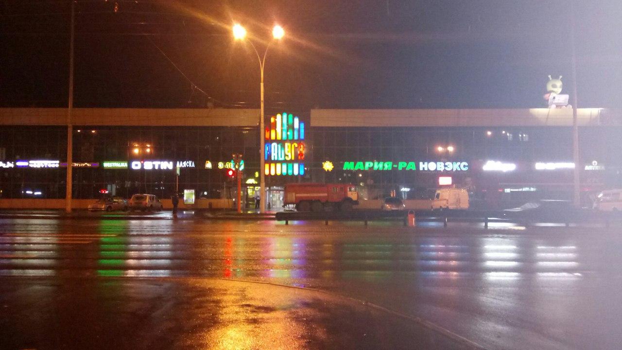 В Кемерове эвакуировали ТРЦ «Радуга» из-за анонимного звонка о минировании
