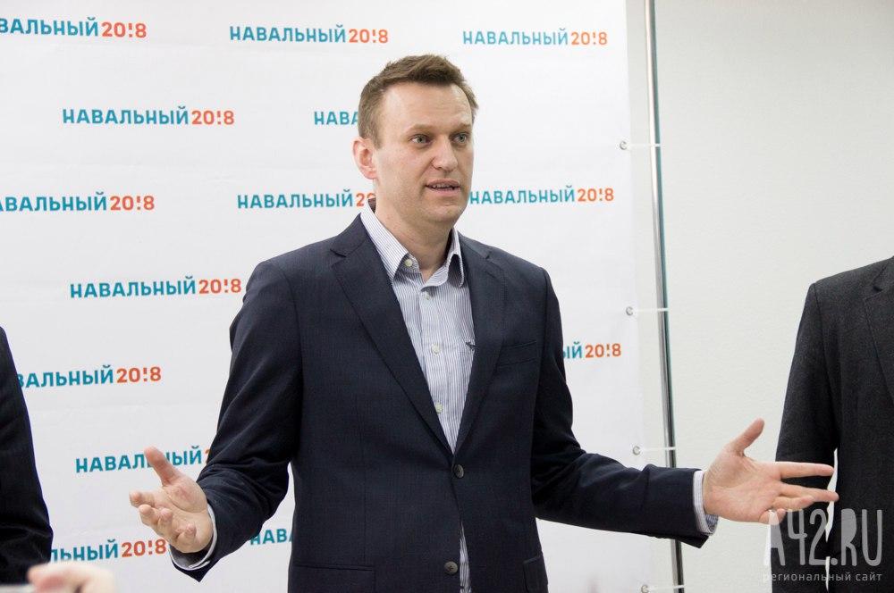 Навального задержали вподъезде его дома в столице России