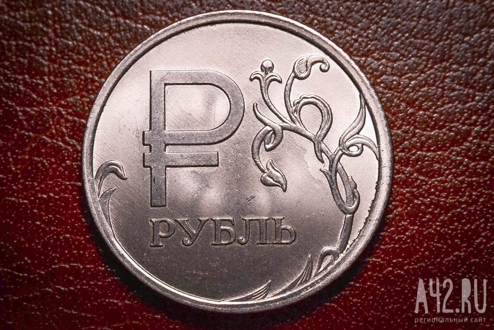 Жители России научились зарабатывать наобвале рубля— ЦБ