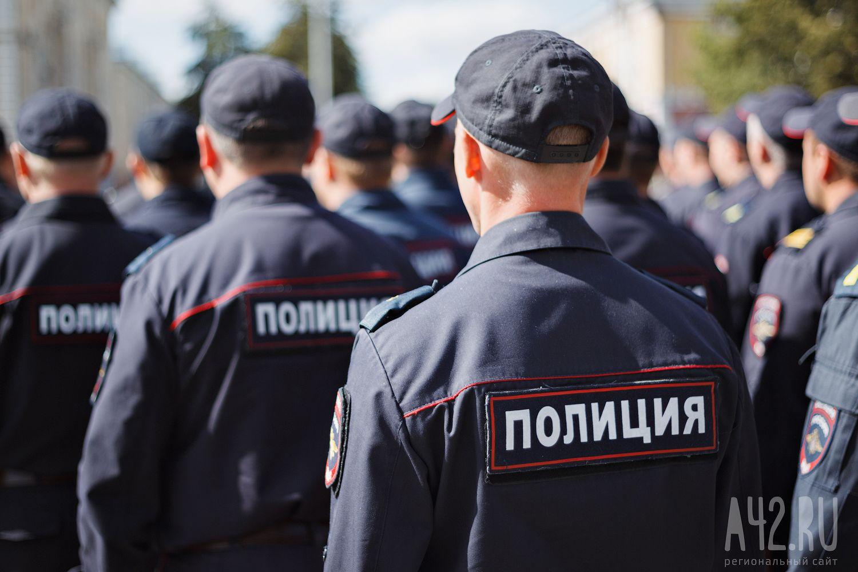 Фото полиции картинки