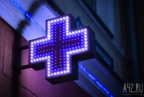 В Кузбассе за сутки ещё у 22 человек выявили коронавирус