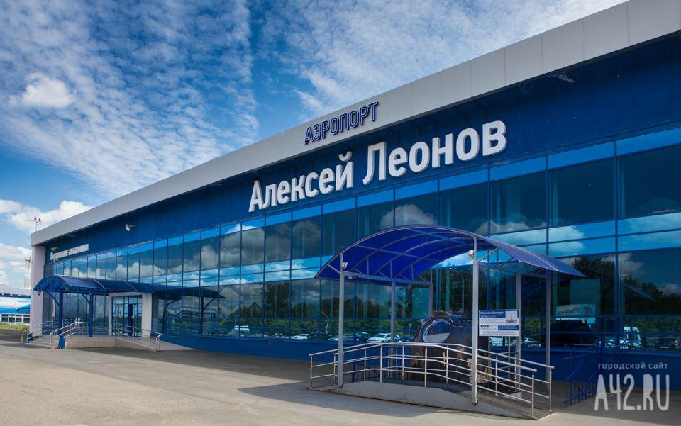 ВКемерове «заминировали» несколько объектов: милиция ищет виновных
