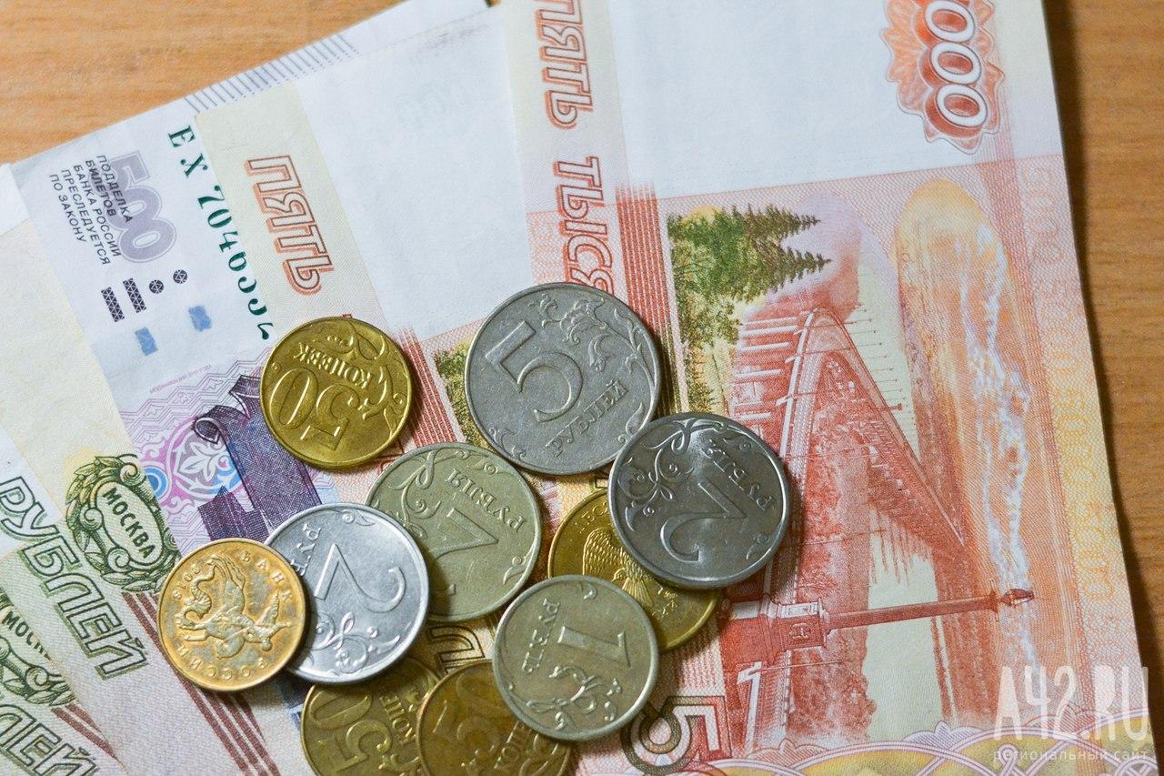 Прожиточный минимум кузбасского пенсионера возрастет в будущем году