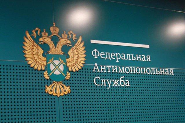 ВЧелябинской области УФАС потребовало удалить изсети рекламу сголыми людьми
