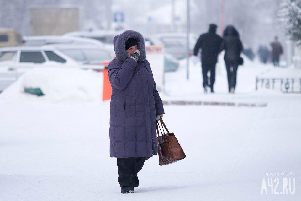 Неменее 100 граждан Кемеровской области пострадали из-за аномальных морозов