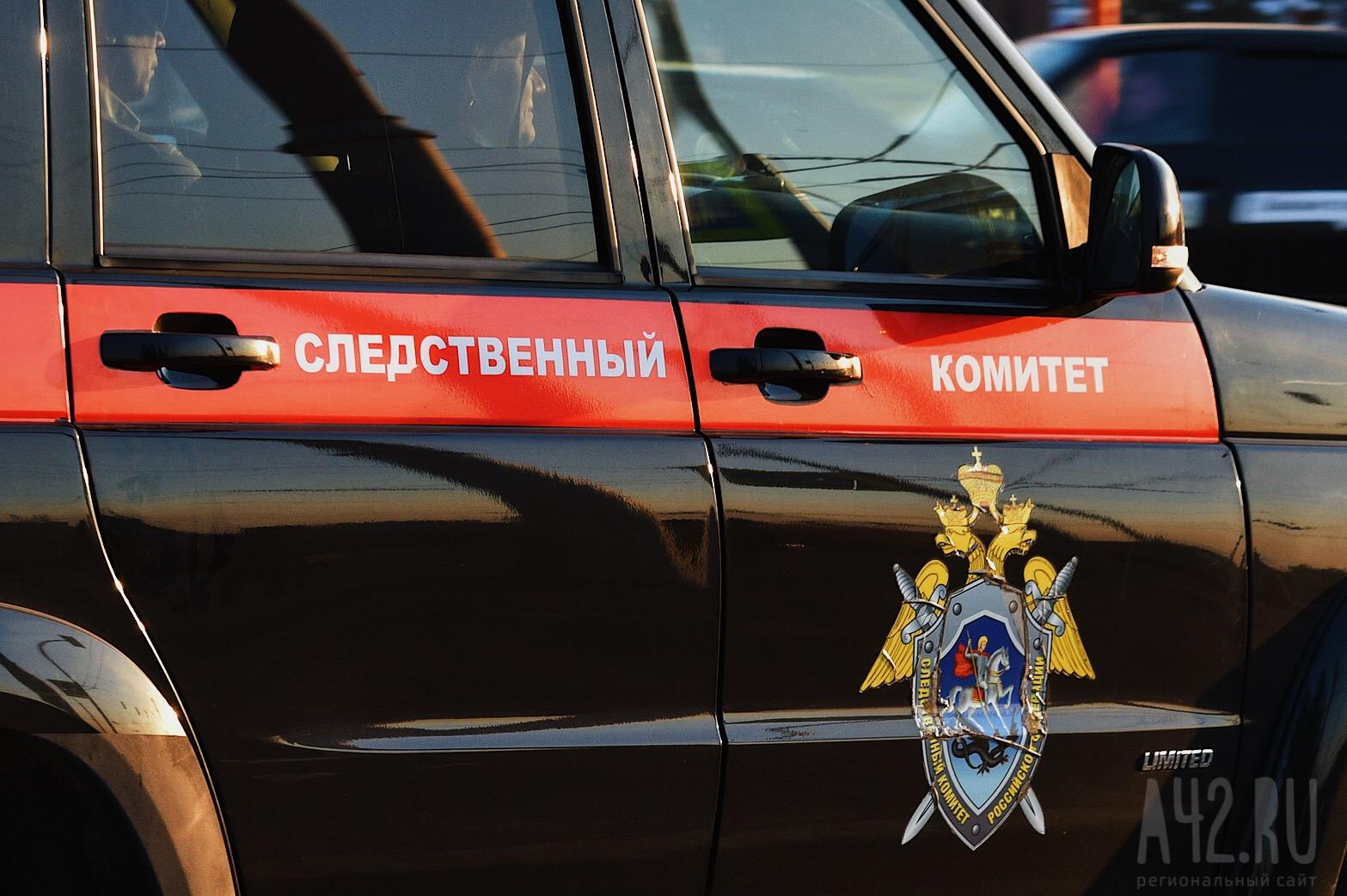 06cdbc2b029 Стали известны обстоятельства убийства подростка в Новокузнецке