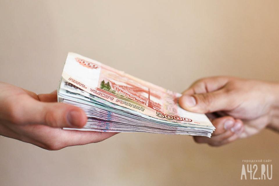 ВКузбассе бывшая замруководителя инспекции труда выплатит штраф завзятку