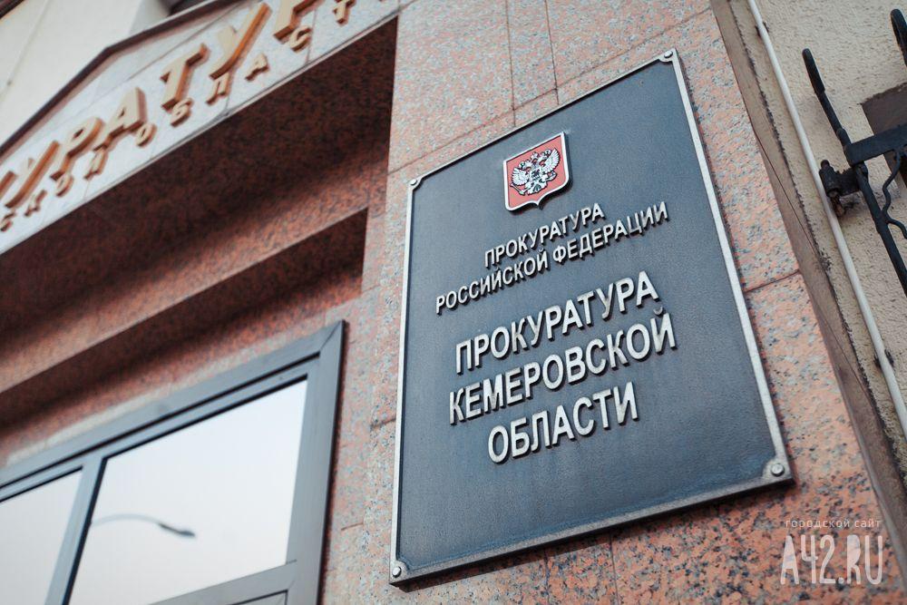 НаКузбассе пациентка умерла, потому что вбольнице нет реанимации