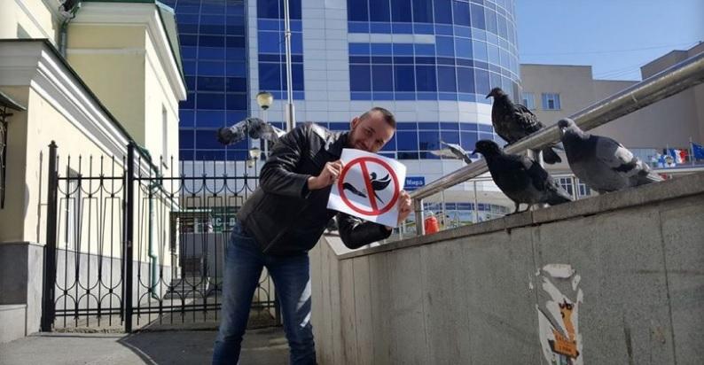 Музей истории Екатеринбурга нанял наработу человека-голубя