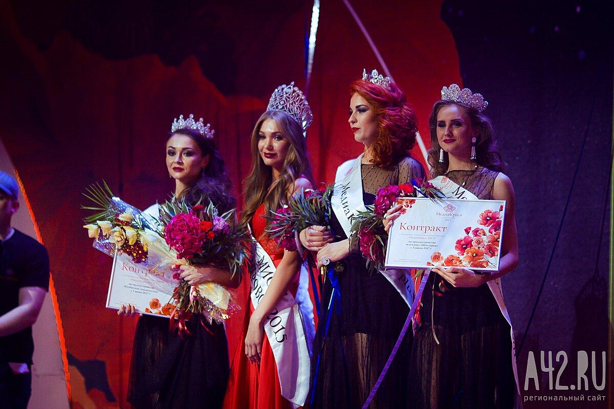 Номинации за конкурс краса