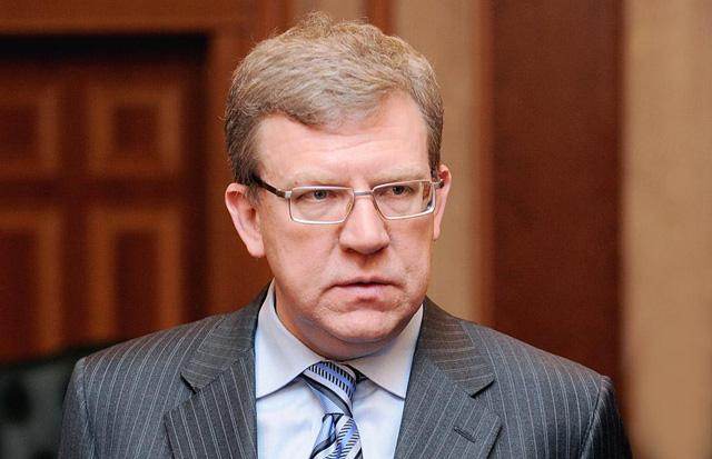 Кудрин предложил ужесточить условия получения пенсии