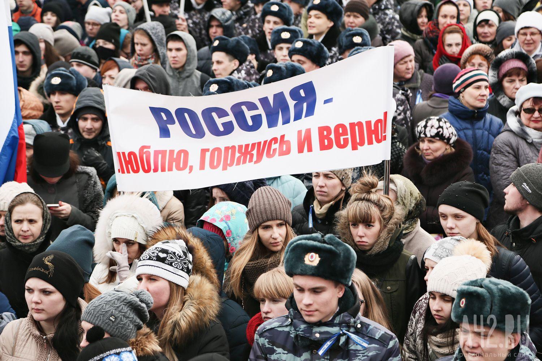 Большинство русских студентов назвали себя патриотами