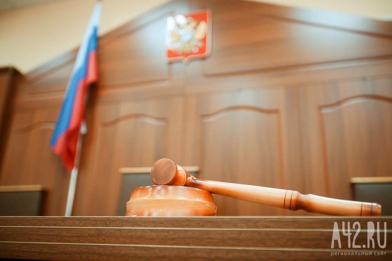Новокузнечанин получил штраф заизбиение ребёнка