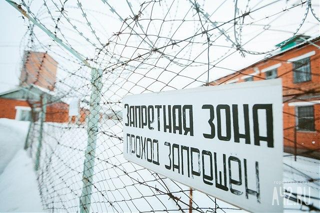 ВКемеровской области насильника посадили на14 лет