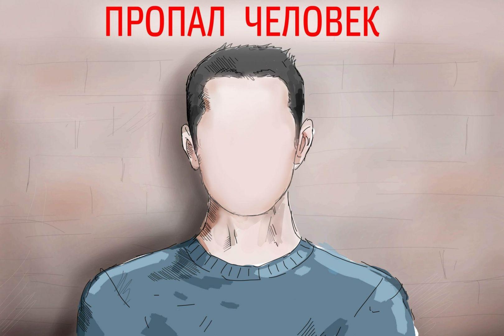 Натрассе Томск— Мариинск пропал старый грибник