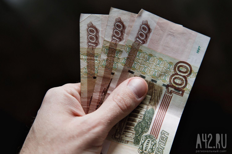 Силуанов: Рост экономики в текущем 2018-ом составит приблизительно 2,1%, зарплат— 6,3%