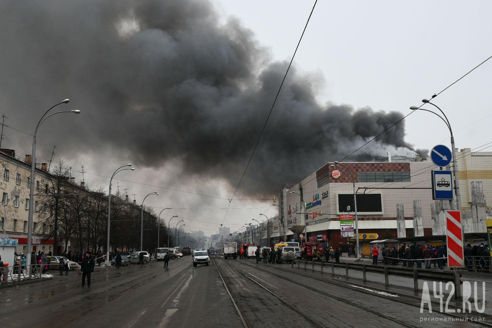 Личная компания нелегально занималась пожарной охраной вТЦ «Зимняя вишня»