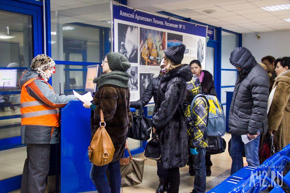 Всемирный банк ждет уменьшения на10% работоспособного населения РФ к 2030-ому году