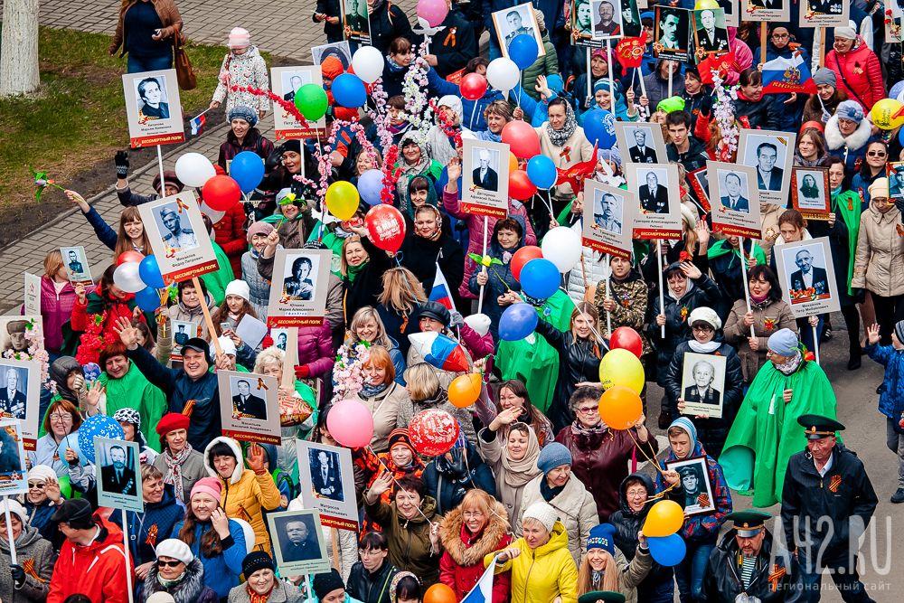 Двухдневный танцевальный марафон «Кубок Губернатора» прошёл вКузбассе