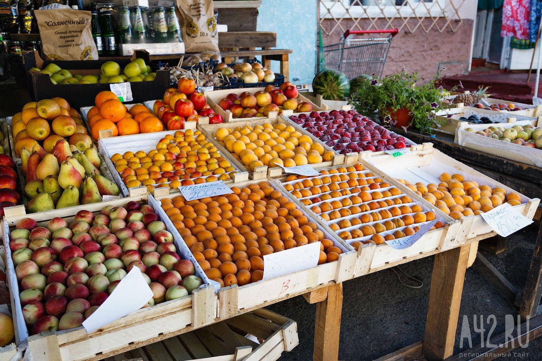 ВКузбассе резко подорожали овощи, фрукты исахар