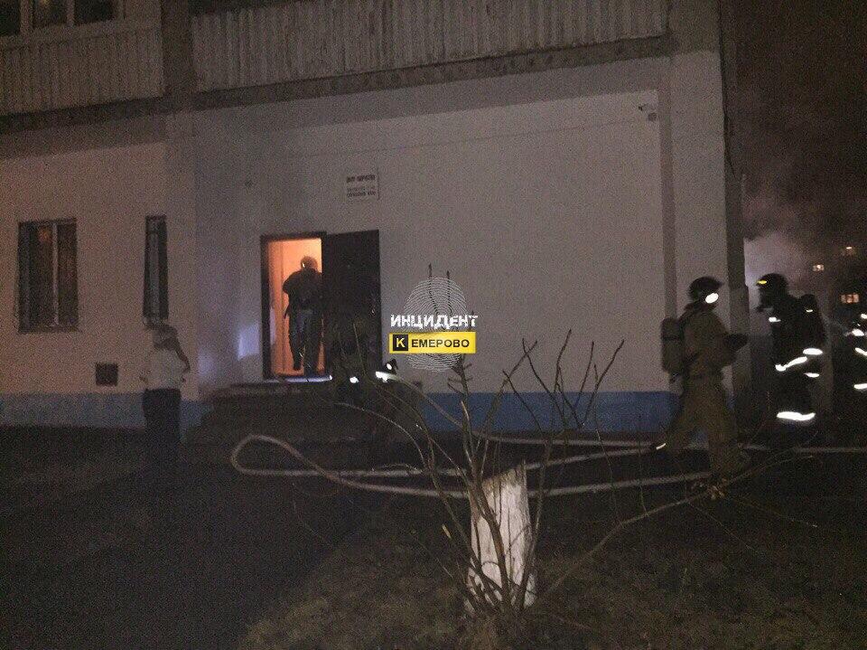 ВМЧС поведали  подробности пожара вкемеровском центре творчества