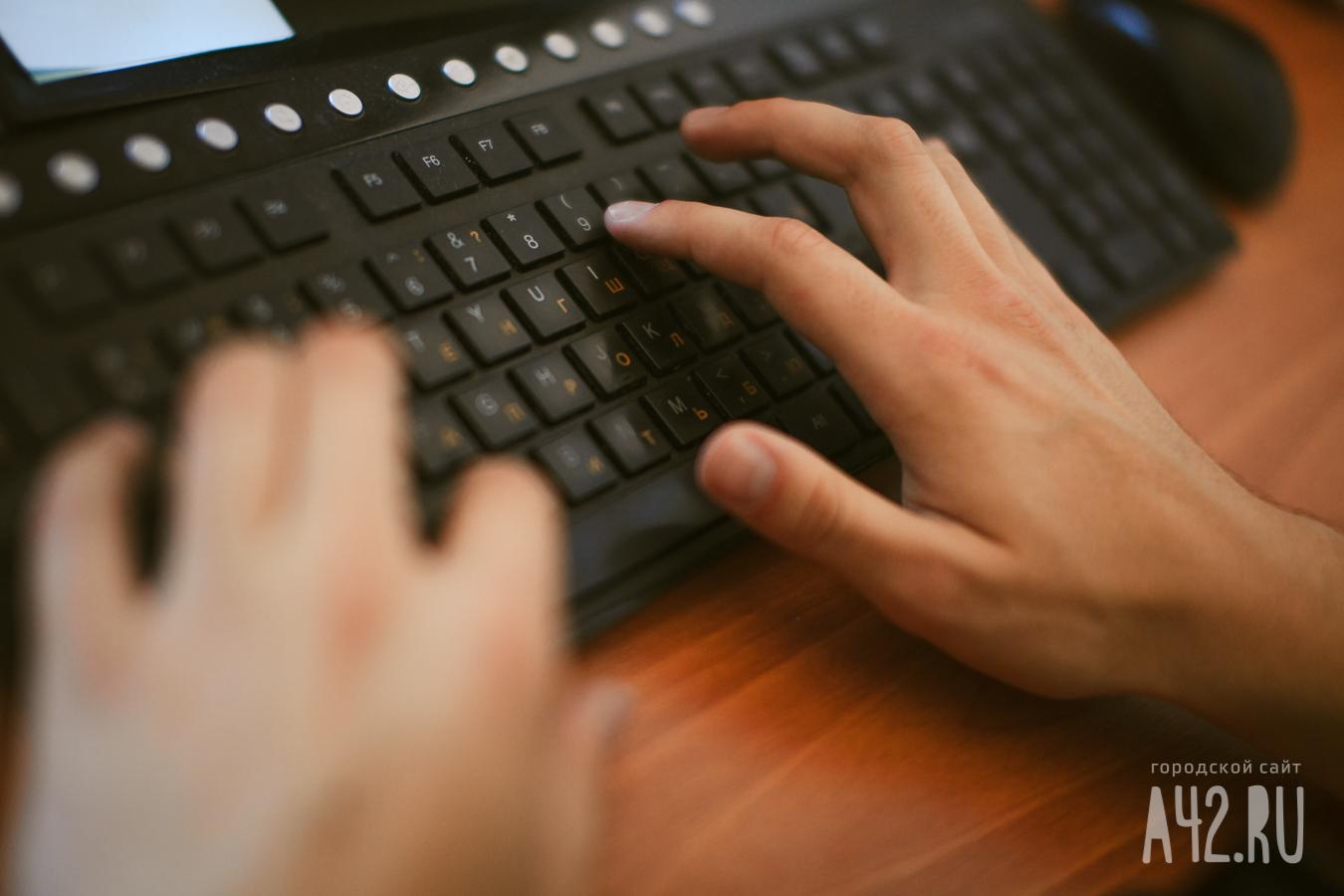 ВMicrosoft сообщили окибератаках русских хакеров