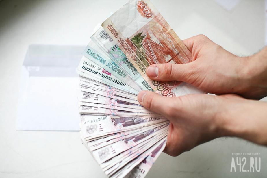 Отом, насколько поднимут пенсии, поведал Силуанов