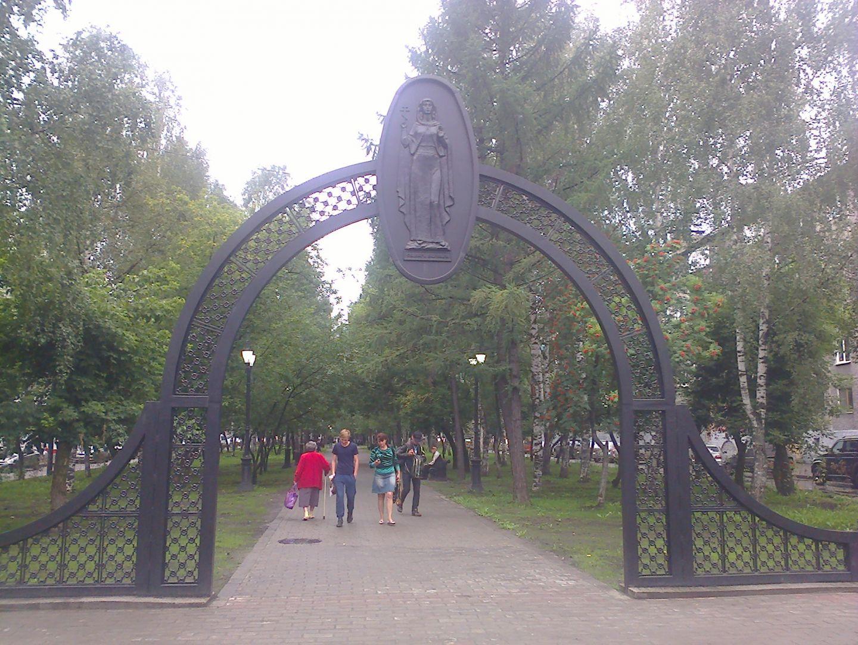 В Междуреченске ко Дню шахтёра открылся обновлённый сквер