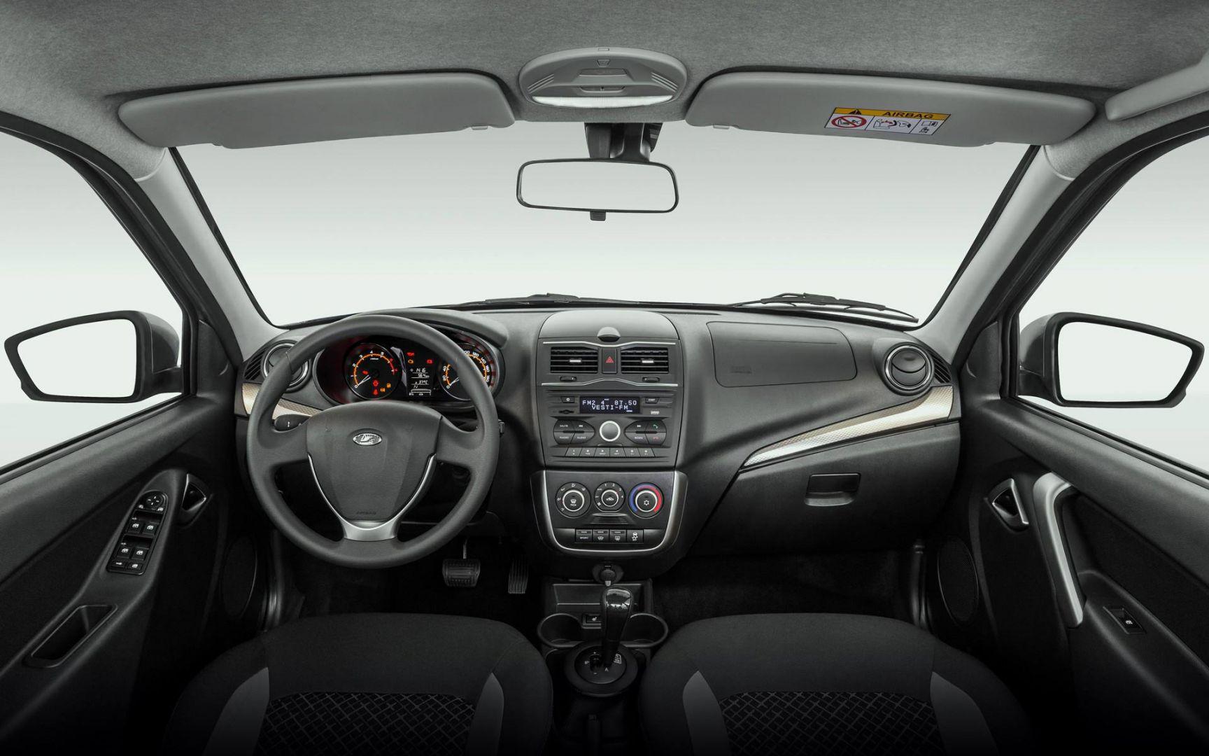 Автомобили Лада можно купить попрограмме «Льготный лизинг»