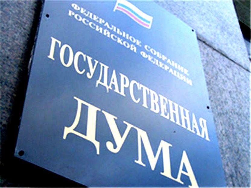 Народные избранники  Госдумы одобрили отмену открепительных напрезидентских выборах