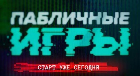 Паблики Vkontakte запустили онлайн-реалити смногомиллионным призом