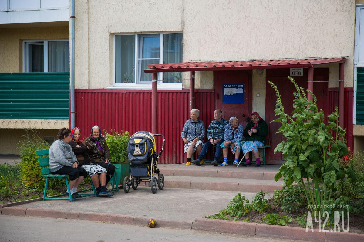 Перерасчет пенсий реален только для отдельных категорий жителей — ПФР