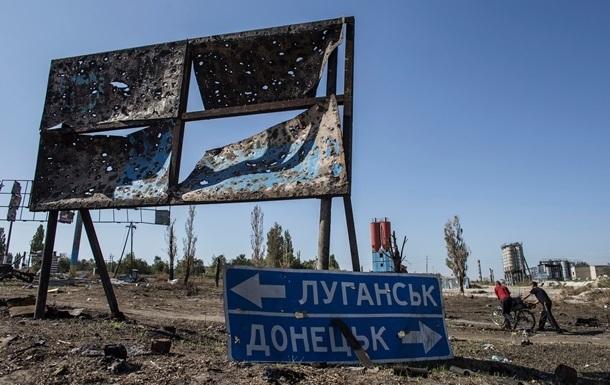 Киев согласился предоставить гарантии безопасности офицерам СЦКК— ДНР