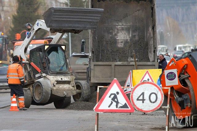 Встолице Кузбасса отремонтировали неменее 1,5 тыс квмдорог