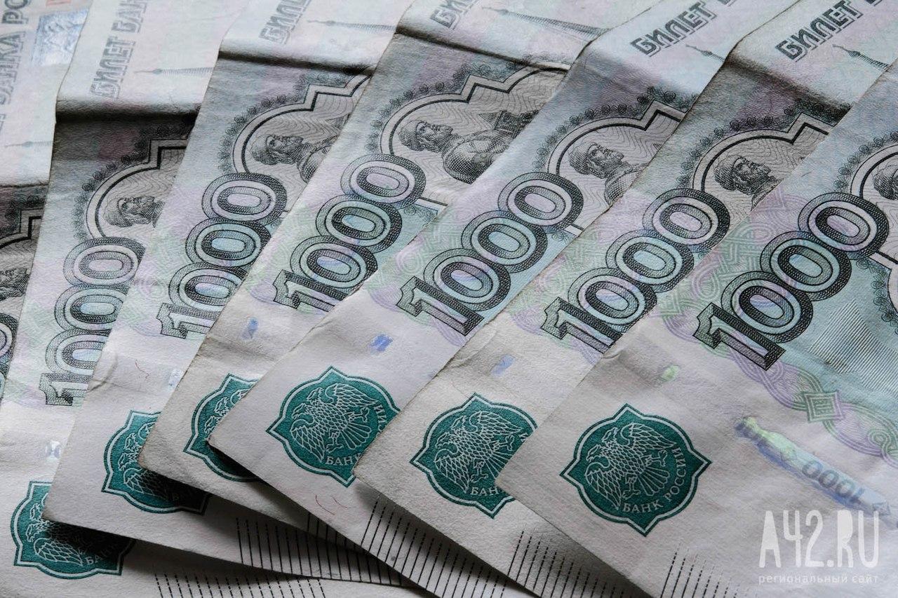 Среднемесячная заработная плата вКузбассе подросла