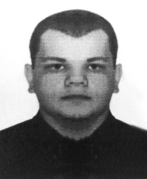 17-летний ребенок  пропал вКемерове