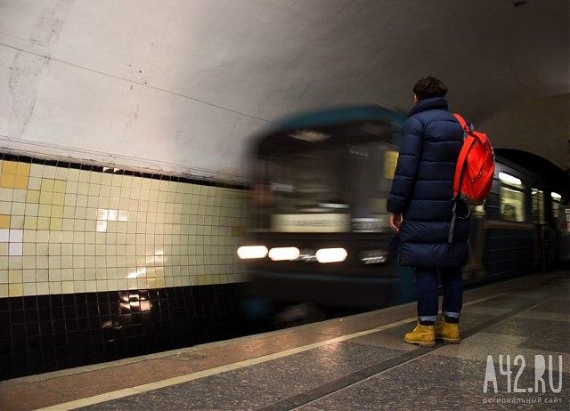«Террористы» сбомбой свободно прошли настанцию метро вЕкатеринбурге