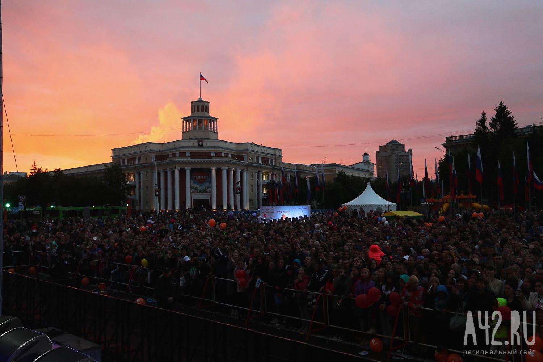 Колоссальное шоу ожидается вКемерове вчесть Дня народного единства