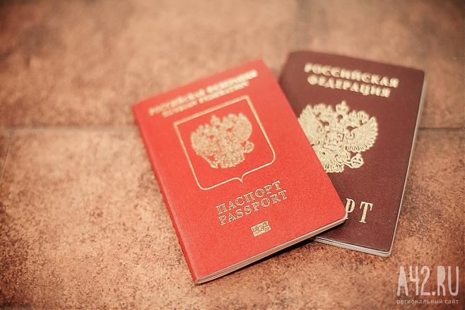 Срок выдачи загранпаспорта уменьшился намесяц в РФ