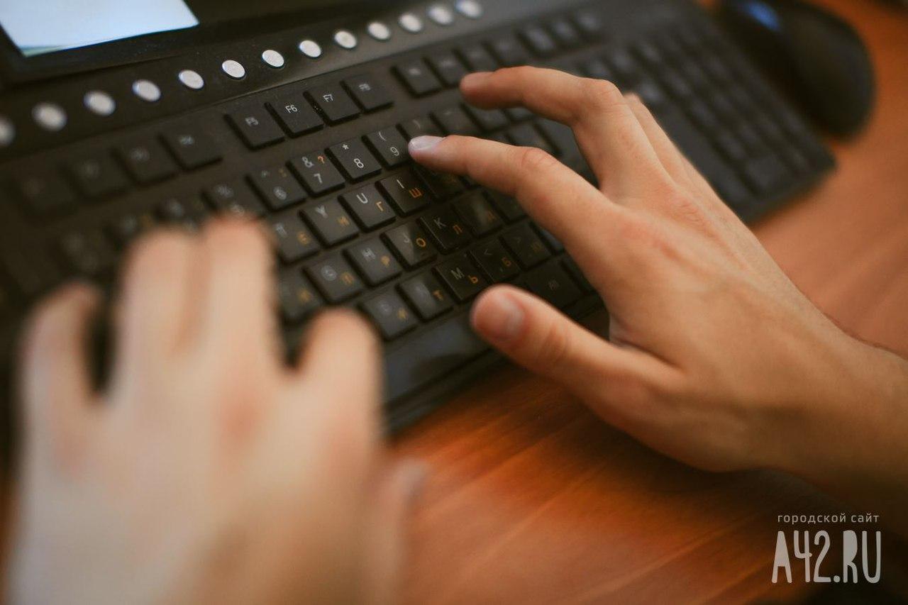 Государственная дума приняла законодательный проект против фейков в социальных сетях — Леонид Левин