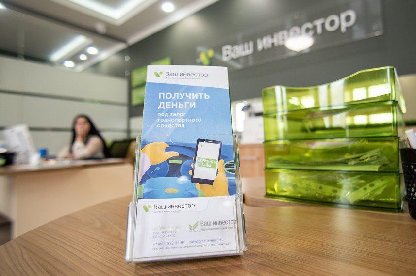 хоум кредит банк закрыть счет онлайн