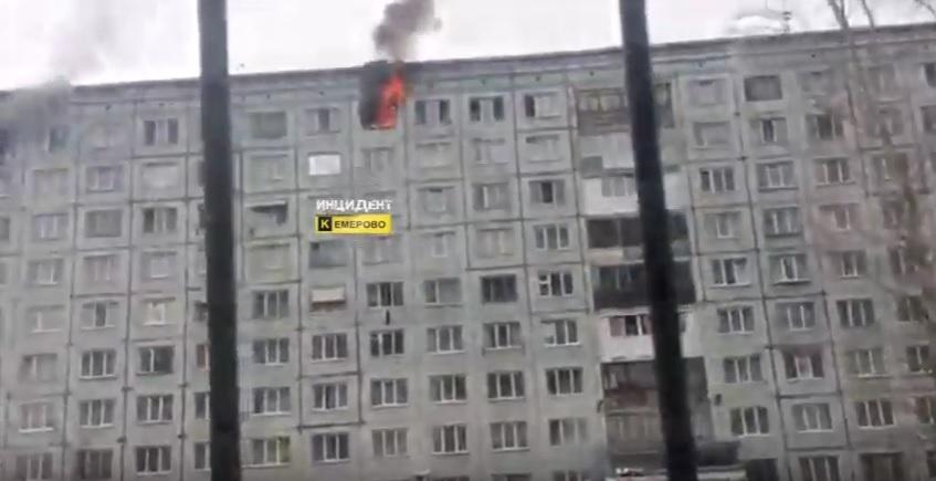 ВКемерове надевятом этаже общежития открытым пламенем горела комната