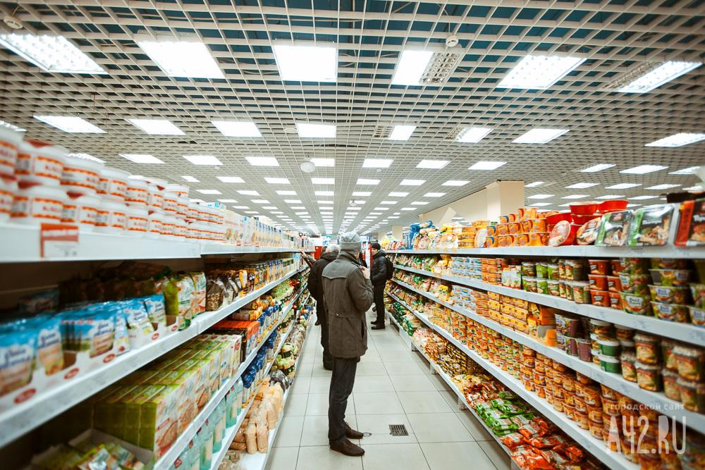 Стало известно, как замесяц поменялись цены напродукты вКузбассе