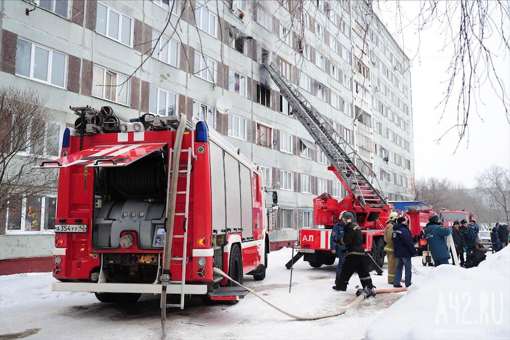 Полыхает общежитие— Пожар вКемерово