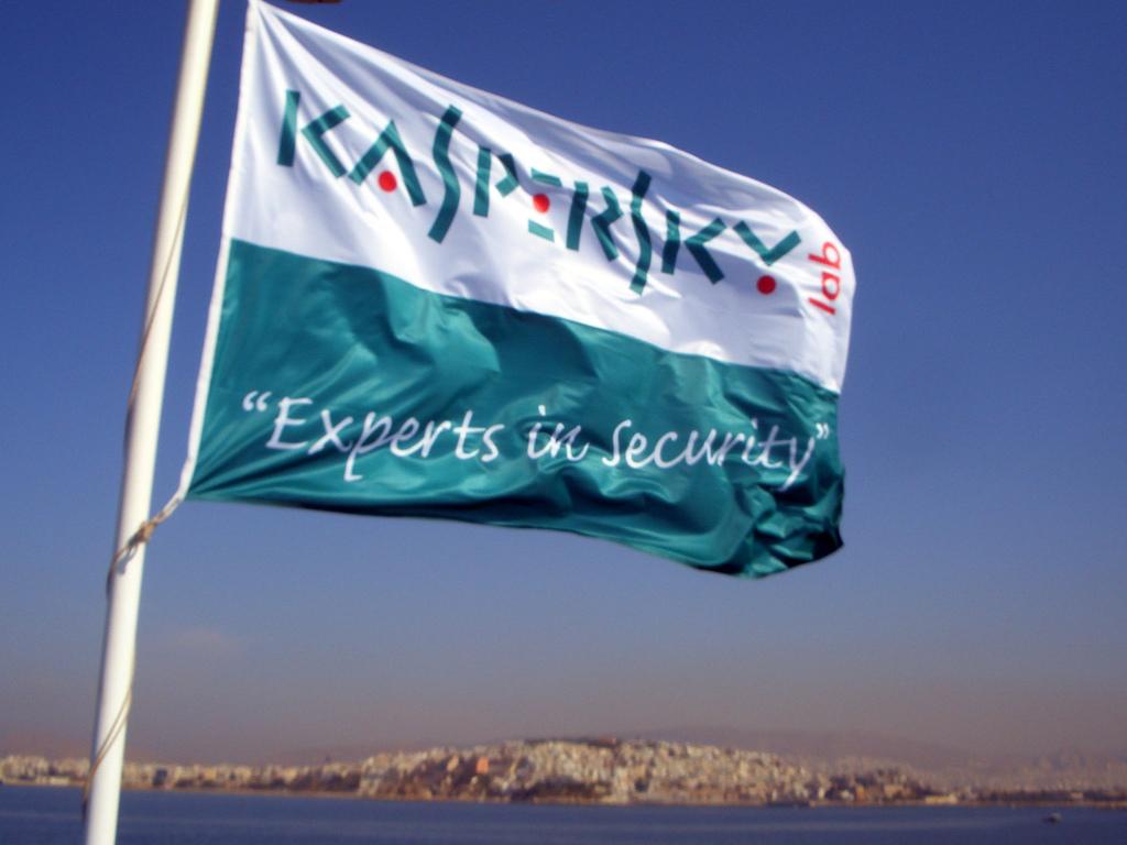 Озапуске бесплатного антивируса сообщили в«Лаборатории Касперского»