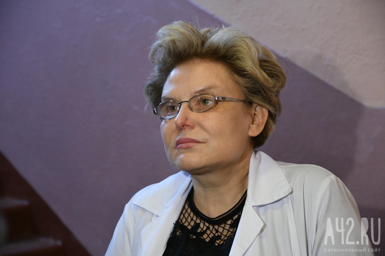 Госпитализированная Елена Малышева считает людей безобразными: Малышева, доставлена вбольницу